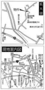 神奈川県藤沢市西富1丁目  新築戸建